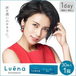 Luena ルーナ 30枚入り 1箱 クリアコンタクト 1day コンタクトレンズ ワンデー 1日 度あり 度入り 度付き 30枚パック|lens-deli