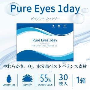 コンタクトレンズ 1day クリアコンタクト 30枚入り ピュアアイズワンデー 1箱 Pure Eyes 1day 度あり 度入り 度付き 30枚パック|lens-deli