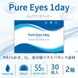 コンタクトレンズ 1day クリアコンタクト 30枚入り ピュアアイズワンデー 2箱 Pure Eyes 1day 度あり 度入り 度付き 30枚パック lens-deli