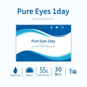 コンタクトレンズ 1day 30枚入り クリアコンタクト ピュアアイズワンデー 1箱 Pure Eyes 1day 30枚パック 1-DAY 通販|lens-deli