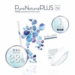 ピュアナチュラルPLUS 38% 30枚入り 1箱 Pure Natural Plus クリアコンタクト 1day コンタクトレンズ ワンデー ネコポス メール便 30枚パック lens-deli