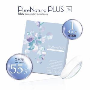 ピュアナチュラルPLUS 55% 30枚入り 1箱 Pure Natural Plus クリアコンタクト 1day コンタクトレンズ1日使い捨て 30枚パック|lens-deli