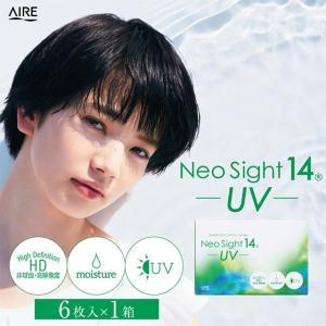 ネオサイト14 6枚入 1箱 NeoSight14UV コンタクトレンズ コンタクト 2ウィーク 2week 2週間 度あり 度入り 度付き|lens-deli