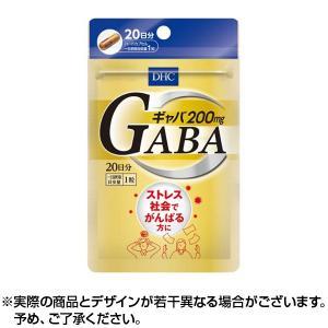 DHC ギャバ(GABA)20日 20粒 ×1個