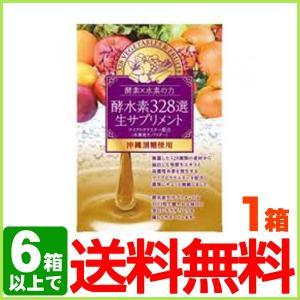 酵水素328選 生サプリメント  90粒