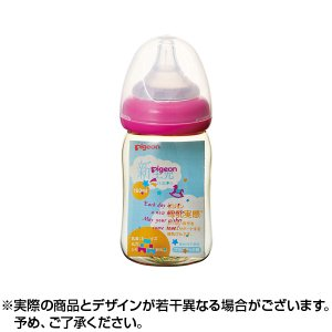 母乳実感哺乳びん プラスチック製 トイボックス柄 ×1個