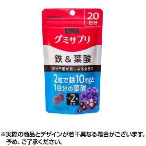 UHAグミサプリ 鉄&葉酸 SP20日分 ×1個