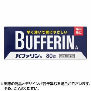 バファリンa 80錠 頭痛薬 鎮痛剤 指定第2類医薬品