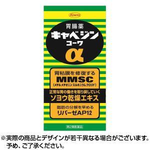 キャベジンコーワα 300錠 興和 ×1個 第...の関連商品5
