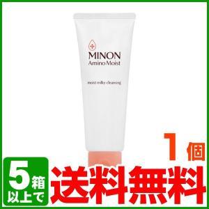 ミノンアミノモイスト MINON ミルキィ クレンジング メイク落とし ×1個|lens-deli