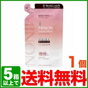 ミノンアミノモイスト モイストチャージ ローションII MINON Amino Moist 保湿化粧水 2  もっとしっとり 詰替用 130ml ×1個|lens-deli