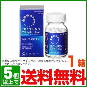 【第三類医薬品】トランシーノホワイトCクリア 120錠 ×1...