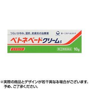 指定第2類医薬品 ベトネベートクリームS 10g