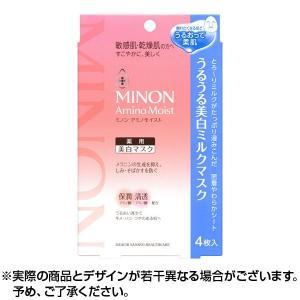 ミノン MINON アミノモイストうるうる美白ミルクマスク 4枚 ×1個|lens-deli