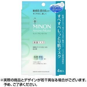 ミノンアミノモイスト MINON すべすべ しっとり肌マスク 4枚 保湿マスク ×1個 ネコポス メール便 第一三共ヘルスケア|lens-deli