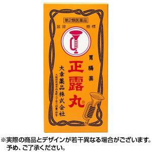 【第2類医薬品】正露丸 200粒