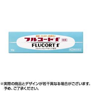 指定第2類医薬品 フルコートf 10g ×1個