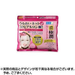 ハダラボ 肌研 濃極潤 3Dパーフェクトマスク 30枚入 顔パック ×1個