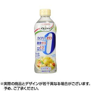 パルスイートカロリーゼロ ×1個の関連商品3