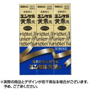 【第2類医薬品】ユンケル黄帝液 3本