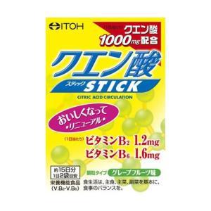 クエン酸スティック 2g×30包 ×1個の関連商品9
