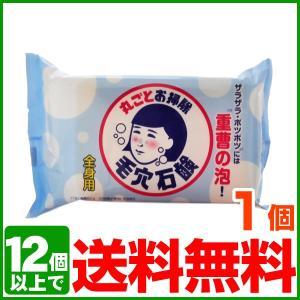 毛穴撫子 重曹つるつる石鹸 155g ×1個