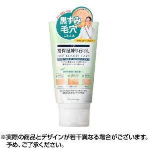 高保湿練り石けん 100g 洗顔料 SQS ×1個|lens-deli