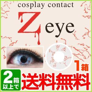 カラコン カラーコンタクトレンズ Zeye ゼットアイ 度あり 度なし 1ヶ月 2枚入 1箱 lens-deli