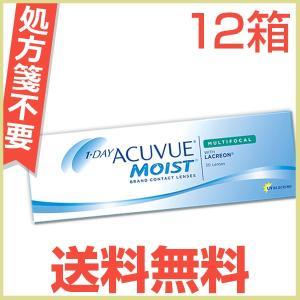ワンデーアキュビューモイスト マルチフォーカル 遠近両用 30枚入り 12箱 クリアコンタクト コンタクトレンズ 1day ACUVUE MOIST 30枚パック lens-deli