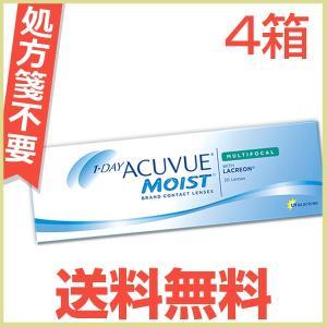 ワンデーアキュビューモイスト マルチフォーカル 遠近両用 30枚入り 4箱 クリアコンタクト コンタクトレンズ 1day ACUVUE MOIST 30枚パック lens-deli