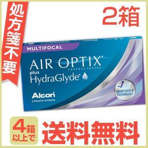 エアオプティクスプラス ハイドラグライド マルチフォーカル 遠近両用 6枚入り 2箱 AIR OPTIX plus Hydra Glyde MULTIFOCAL コンタクトレンズ 2ウィーク 2week lens-deli