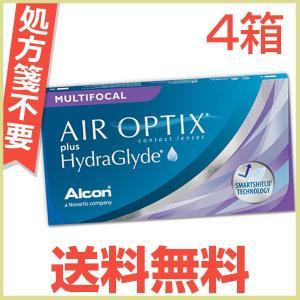 エアオプティクスプラス ハイドラグライド マルチフォーカル 遠近両用 6枚入り 4箱 AIR OPTIX plus Hydra Glyde MULTIFOCAL コンタクトレンズ 2ウィーク 2week lens-deli