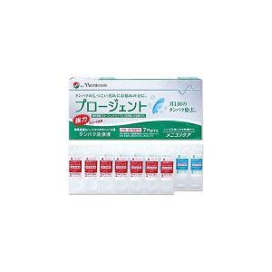 メニコン プロージェント 7ペア入 ×1個|lens-deli