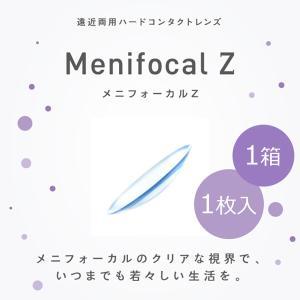 メニフォーカルZ 遠近両用 1枚入り 1個 ハードコンタクトレンズ ハードレンズ Menicon Menifocal Z|lens-deli