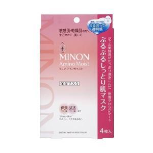 【ミノン感謝セール】ミノンアミノモイスト ぷるぷる しっとり肌マスク 22ml×4枚入(保湿マスク)