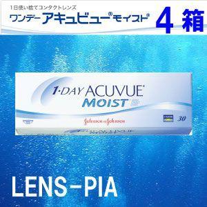ワンデーアキュビューモイスト 2ヶ月パック lens-pia
