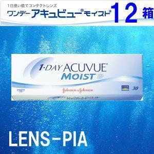 ワンデーアキュビューモイスト 6ヵ月パック lens-pia