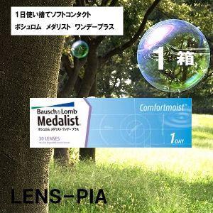 コンタクトレンズ ワンデー メダリスト プラス...の関連商品4