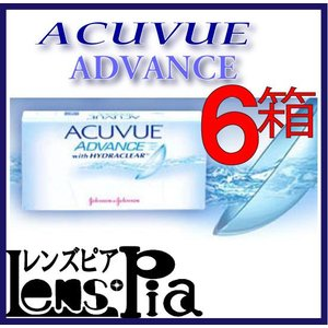 アキュビュー アドバンス ジョンソン&ジョンソン 9ヶ月パック  2週間使い捨て ソフトコンタクトレンズ 送料無料 lens-pia