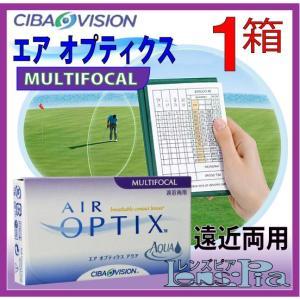 遠近両用コンタクトレンズ 2week エアオプティクスアクア 1箱 lens-pia