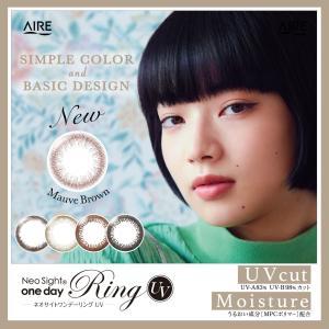 カラコン カラーコンタクトレンズ ワンデー 度あり 度なし コンタクト ネオサイトワンデー リング UV お試し5枚パック lens-pia