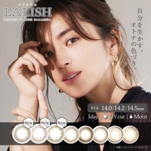 カラコン カラーコンタクトレンズ ワンデー 度あり 度なし 中村アンさん モデル LALISH 1day レリッシュ ワンデー 1箱10枚入り 送料無料 口コミ