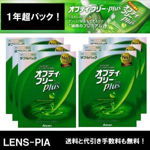 コンタクト 洗浄液 オプティフリー プラス 4.320ml  超お得パック! 送料と代引き手数料も無料!|lens-pia