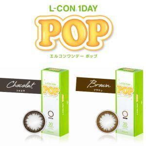 カラコン カラーコンタクトレンズ 度なし 度あり エルコンワンデー ポップ pop 30枚パック|lens-pia