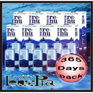 コンタクト 洗浄液 レニュー  フレッシュ 1年超パック♪ ◆送料無料◆ ただいまYAHOO最安値に挑戦中♪|lens-pia