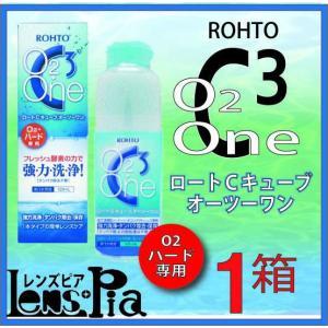 ロートCキューブ オーツーワン ハード コンタクトレンズ洗浄液  120ml×1本 |lens-pia