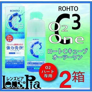 ロートCキューブ オーツーワン ハード コンタクトレンズ洗浄液  120ml×2本 |lens-pia