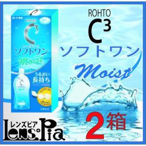 ロートCキューブ ソフトワンモイストa 500ml×2本パック ソフトコンタクトレンズ 洗浄液 |lens-pia
