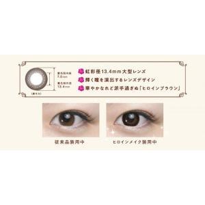 カラコン カラーコンタクトレンズ ワンデー 度あり 度なし 激安 シード ヒロインメイク ワンデー UV 1箱10枚 ディファイン 口コミ ランキング|lens-pia|05