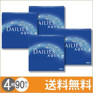フォーカス デイリーズ アクア バリューパック 90枚入×4箱 / 送料無料 コンタクトレンズのレンズUNO